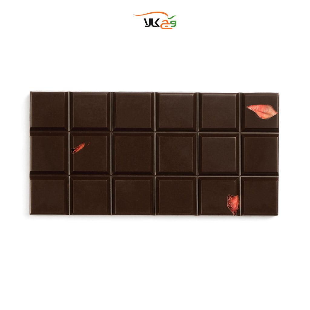 شکلات تختهای توت فرنگی وگان