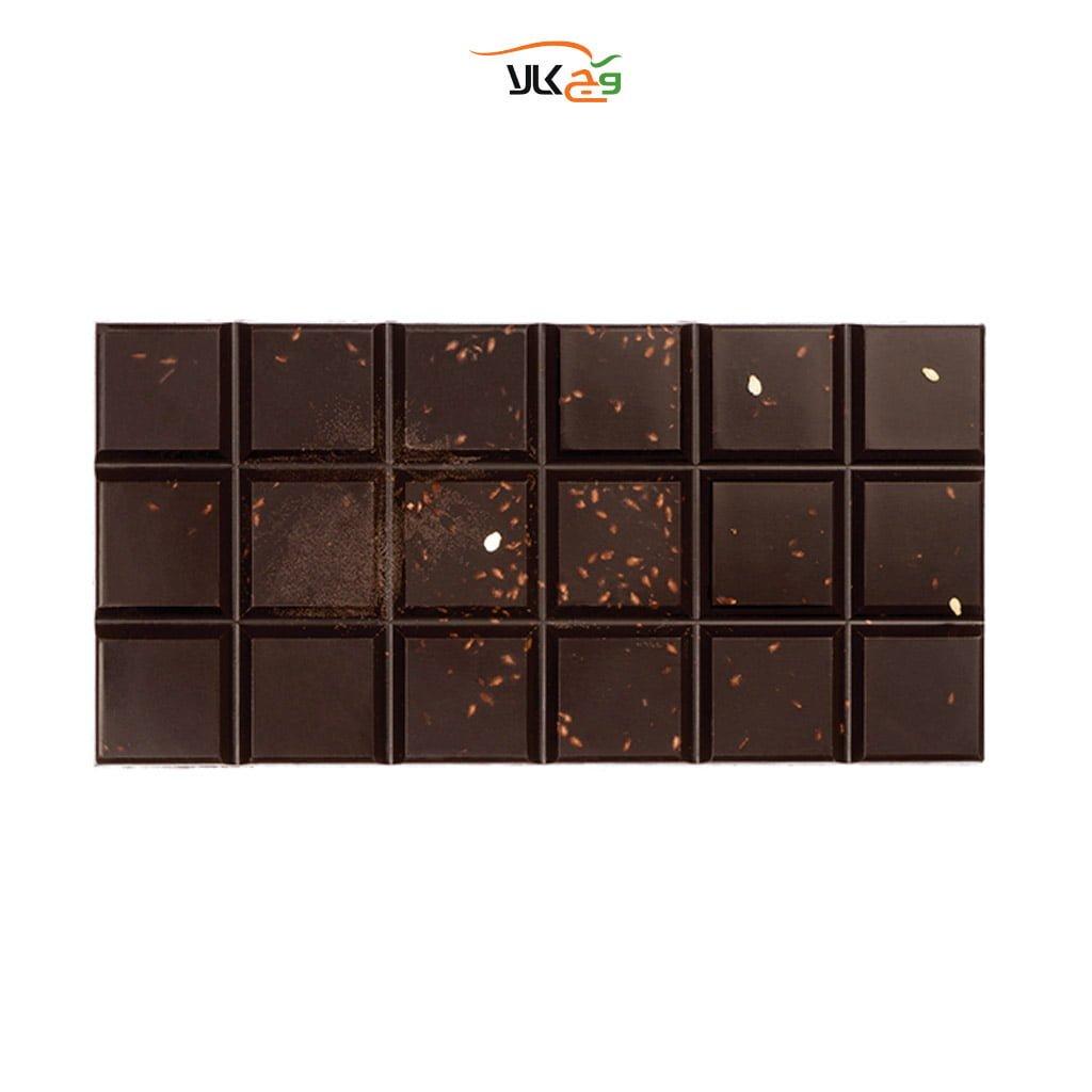 شکلات تختهای هل و کنجد وگان