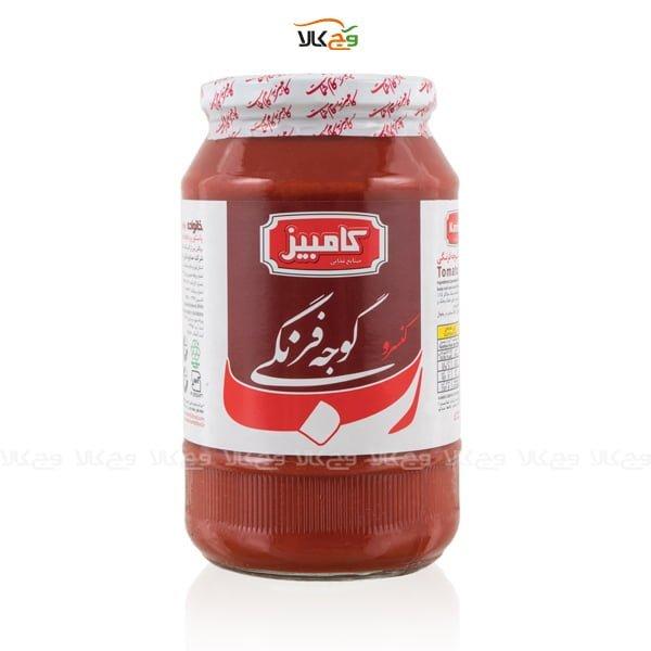 رب گوجه کامبیز خانواده