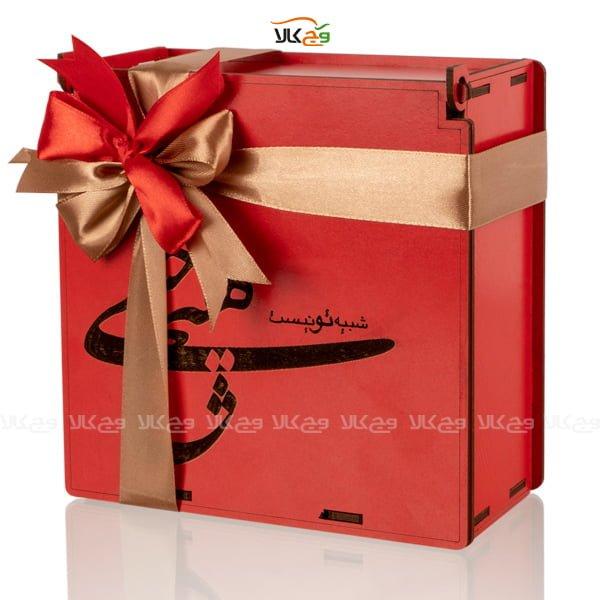 جعبه شکلات، دمنوش و قهوه وگان