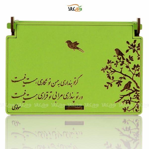 جعبه شکلات و دمنوش وگان