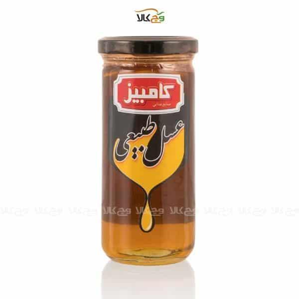 عسل طبیعی کامبیز