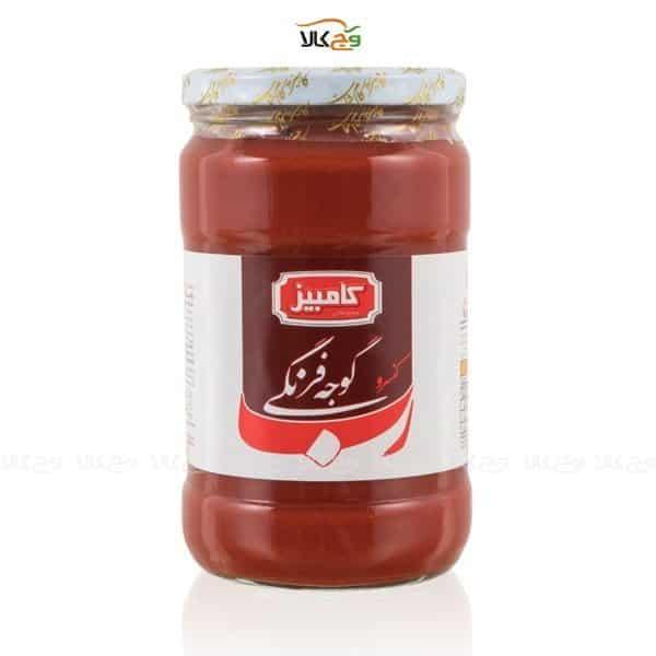 رب گوجه 700 گرمی کامبیز