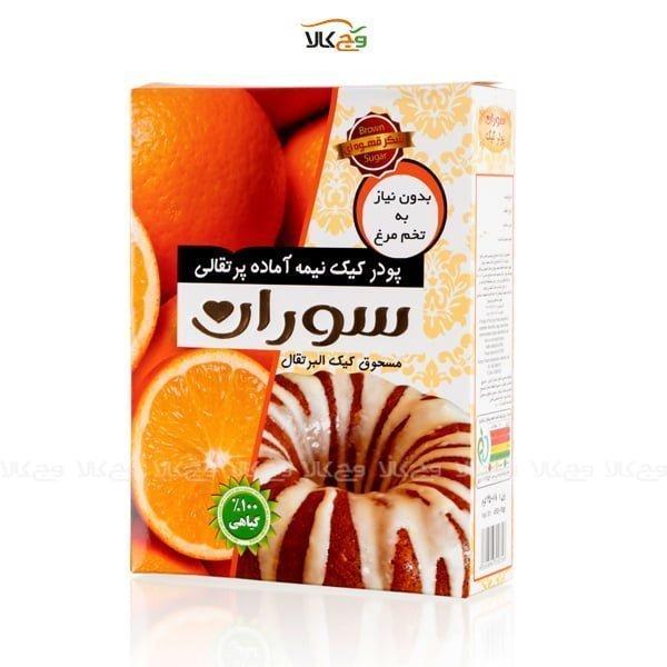 پودر کیک نیمه آماده پرتقالی سوران